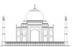 فایل اتوکد طراحی بنای تاج محل (نمای بنا )